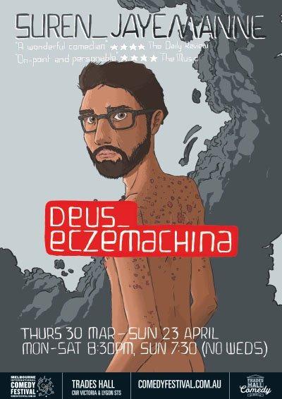 Suren-Jayemanne-Deus Eczemachina-Comedy Poster